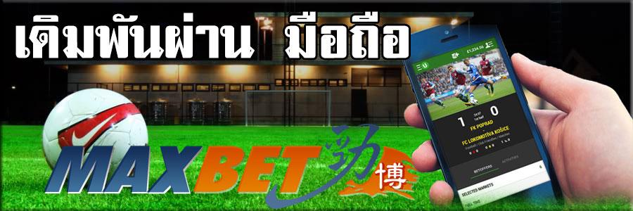 ibcbet-&-maxbet12